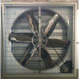 知名的负压风机供应商_万聚农牧,鸭舍风机