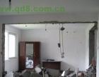 衡水货车运垃圾、拆旧房墙面地面瓷砖、运拆除各种垃圾