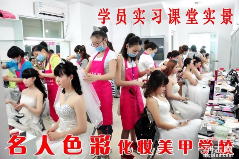 株洲最专业的化妆 美甲 纹绣 韩式半** 形象设计培训学校