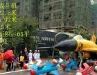 上海军事模型展览供应商/飞机/大炮价格