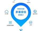 西三旗GPS监控,GPS监控管理,GPS车辆管理,