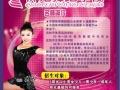 侨妃少儿舞蹈培训、民族舞、 爵士舞、拉丁舞、瑜伽