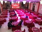 北京好的年會場地特色宴會廳千人會場大型宴會場地