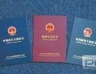 湖南专利申请前常见的3个问题