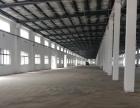 嘉善开发区单一层厂房出租可分租