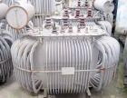 深圳盐田变压器回收 沙头角中央空调回收 发电机电缆线回收