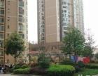 沙冲路绿苑小区天然居 1室1厅30平米 精装修 半年付押一