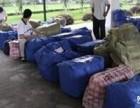 成都锦江区快递行李包裹托运免费上门收货