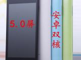 祥米F9四核5.0寸触屏安卓智能手机学生男女情侣双卡5寸大屏全新