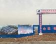 颍州区200亩水泥堆场,1.5万平国标物流仓