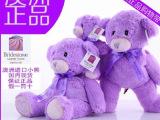 卡拉梦正品 薰衣草幸运猫公仔 新款毛绒玩具 澳洲薰衣草小熊同级