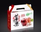 晋城彩色纸箱厂生产春节礼盒过年包装箱礼品箱