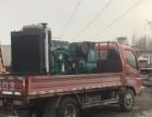北京顺义出租1000kw发电机