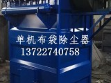 脉冲除尘器,泊头科惠生产脉冲布袋除尘器厂家直销除尘器设备