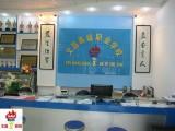武汉里有手机维修培训 手机软件培训