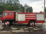 3方小型水灌消防车