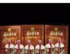 回收红酒洋酒瓶子茅台盒子回收老酒茅台国窖四特名酒等