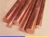优质现货 锡青铜棒 C54400磷铜棒 天津磷铜棒