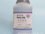 批发化学试剂 兰胶指示剂 变色硅胶 500克/瓶(实验研究用