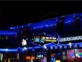 巢货酒吧演艺餐厅
