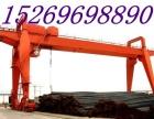 出售二手QD 双梁起重机32吨跨度19.5米/32米