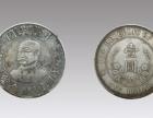 黎元洪开国纪念币的价值 理性藏家诚意出手