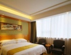 维也纳酒店吴中路店酒店式公寓