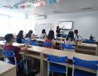 广州黄埔萝岗区哪里有专业学习西班牙语的培训机构
