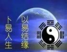 发扬杨公救贫精神 传播仙师风水文传