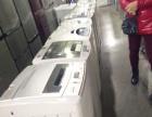 出售二手空调,二手洗衣机,二手冰箱,包送包安装,包保修1年