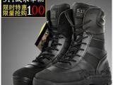 生产批发【511军靴】七寸高帮战术靴  特种兵沙漠靴战术靴作战靴