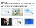 logo、vi、画册、空间、装饰设计制作