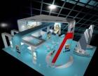 珠海专业展台设计(免费设计方案)展台搭建