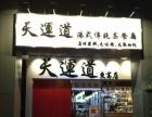 免费介绍东葛路荣和中央公园高档餐饮店转让