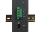 安融互通CAN-Fiber智能CAN总线光纤转换器