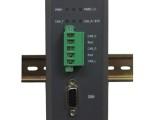 海湾利达松江泰和安泛海消防主机联网CAN光纤转换器
