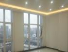 个人:临泉东路,信地城市广场精装250平的办公室