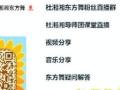 梅州 汕头专业肚皮舞短期教练培训 表演 就业 参赛