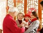 2017年开门红教育金《东方红状元红》年金版分红理财保险
