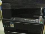 京瓷221复印打印扫描A3打印机黑白激光打印机