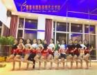 爵士 街舞 钢管 平台领舞 现代舞