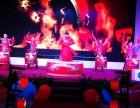 东莞虎门长安厚街专业舞蹈演员节目演出表演暖场舞台搭建公司