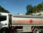 延安一台手续齐全的5吨加油车低价转让18872993338