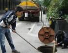 珠海夏湾清理化粪池,清理隔油池,高压疏通清洗各种遇难管道