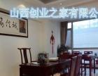 太原晋源区注册茶具文化公司免费提供地址代理记账