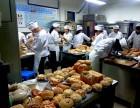 西点师就业培训 西点创业班 蛋糕培训学校 学面包烘焙