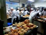 學西點要多少錢 北京唐人美食西點師培訓學校