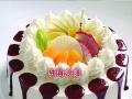 蚌埠预定鲜花蛋糕送货上门蚌山区水果蛋糕定制蛋糕专家