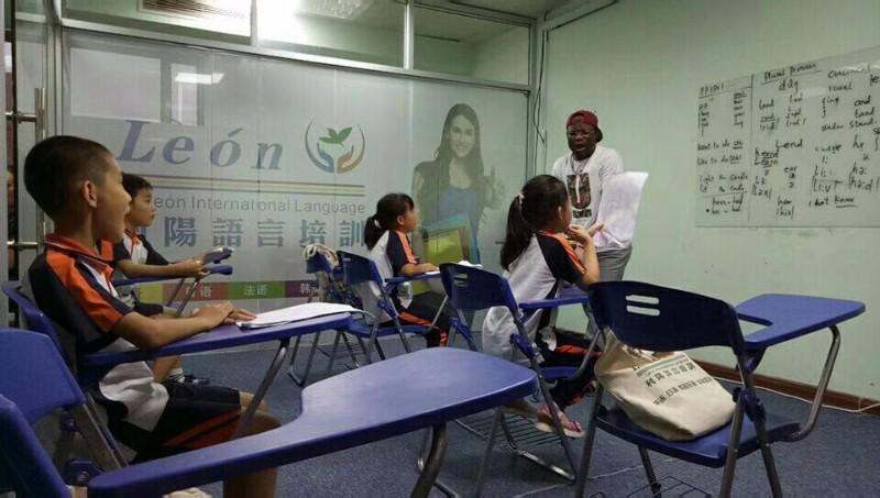 利阳外语培训暑假开班啦!