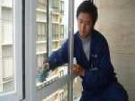 上海虹口擦玻璃保洁公司